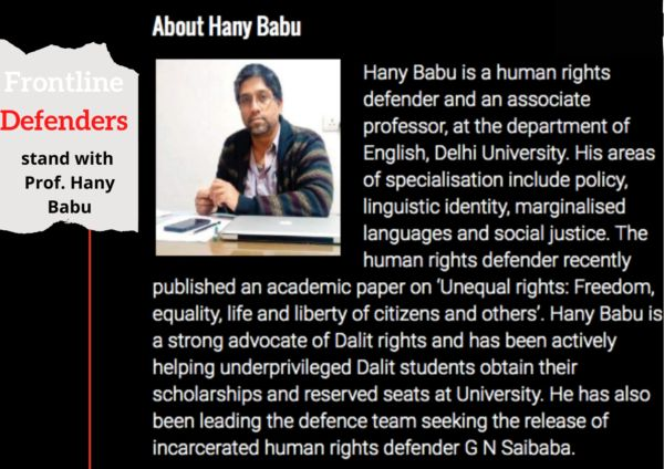 Human rights defender Hany Babu arrested
