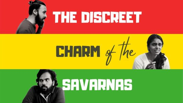 A Commentary: The Discreet Charm of Savarnas