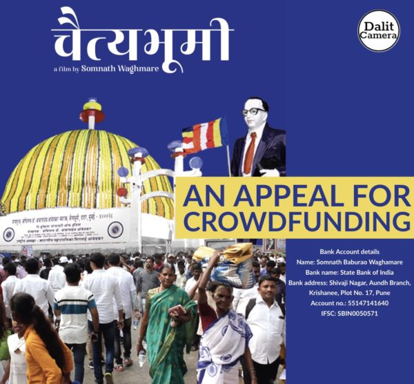 Documentary on Chaityabhoomi: An Appeal for Crowdfunding